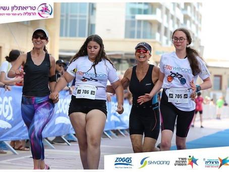 שי ורותם הן המנצחות בטריאתלון נשים 2018