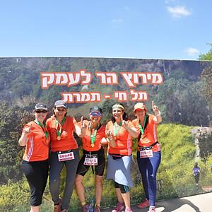 מירוץ הר לעמק 2015