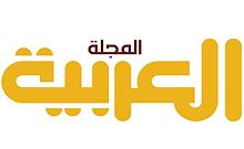 العربية.png
