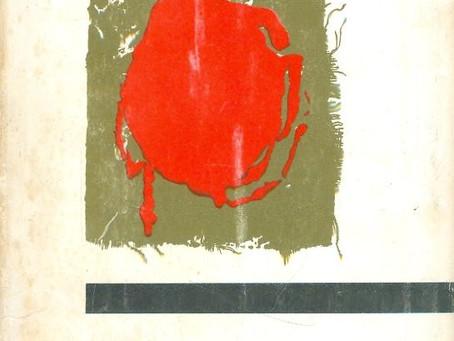 אדום על אדם ועל דם