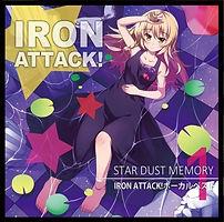 star dust memorymini.jpg