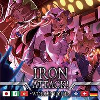 WORLD_JACKET2.jpg