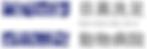 スクリーンショット 2020-02-07 15.28.55.png