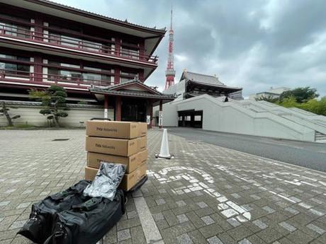 TVU Networks prepara a las emisoras para los Juegos Olímpicos de Tokio