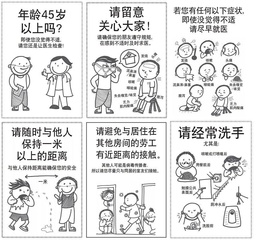 mandarin posters.jpg