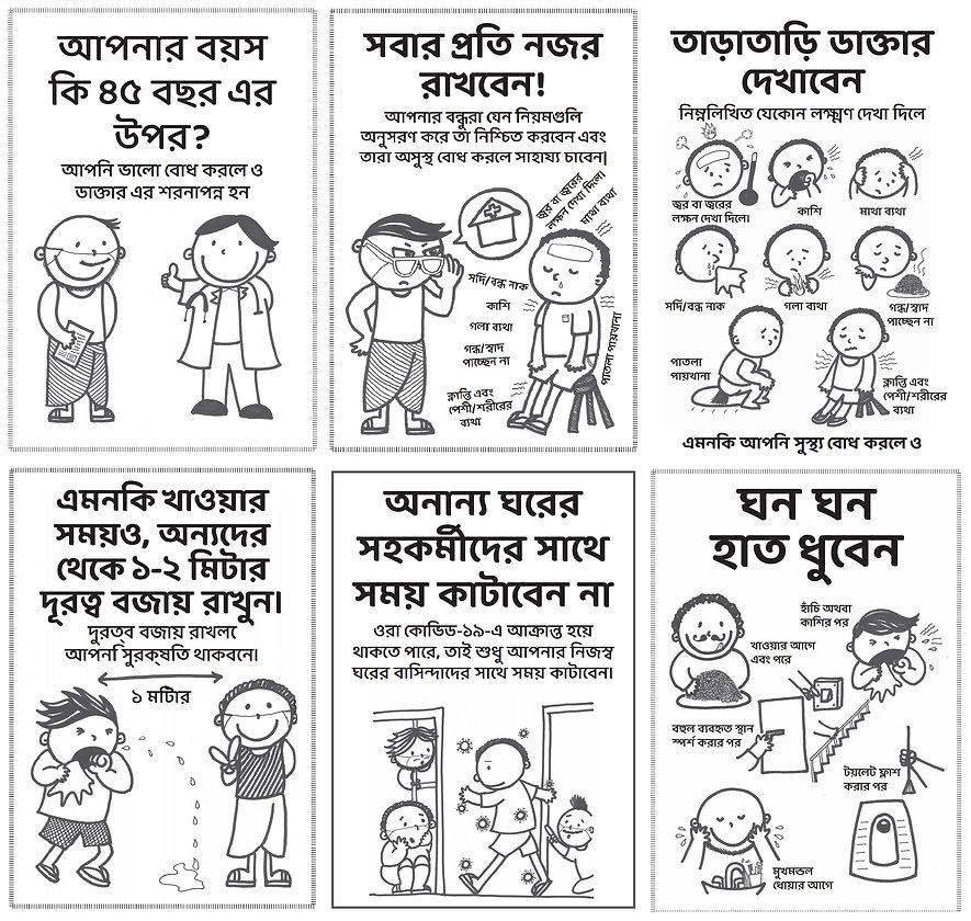 tamil posters.jpg