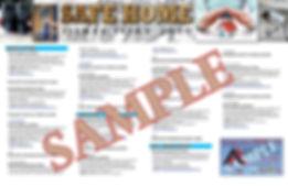 SAFE home sample layout.jpg
