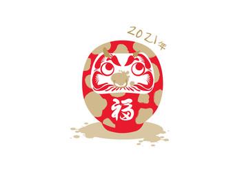 年賀状2021-01.jpg