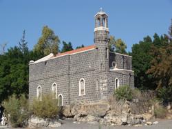 Church of Primacy