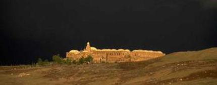 ירושלים עיר של סמלים, צילום ורדה פולק סאם