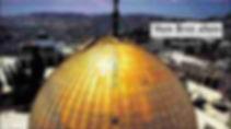 ורדה פולק-סאם אלבום השלום