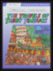 tabbytimbuckcover.jpg