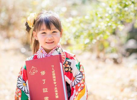入園入学の写真(茨城県守谷市)