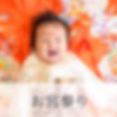 N75_0641 のコピー2.jpg