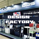 design-factory-icon.jpg