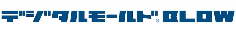 dm_blow_logo.png