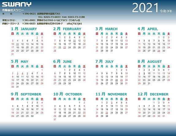 SWANY calender2021.jpg