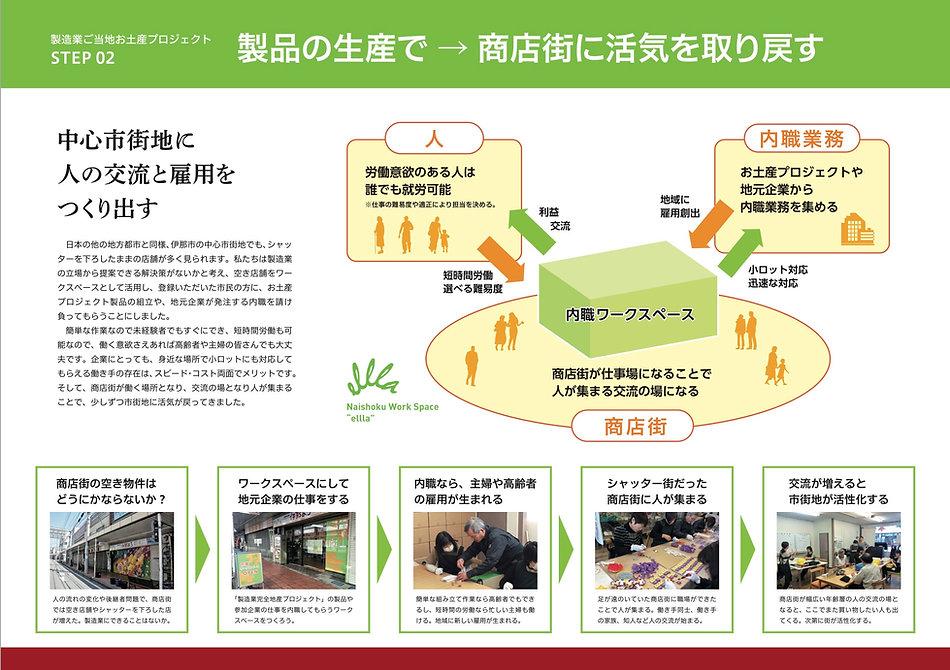 mp_kanzenchisan_1.jpg