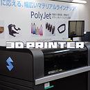3dprinter-icon.jpg