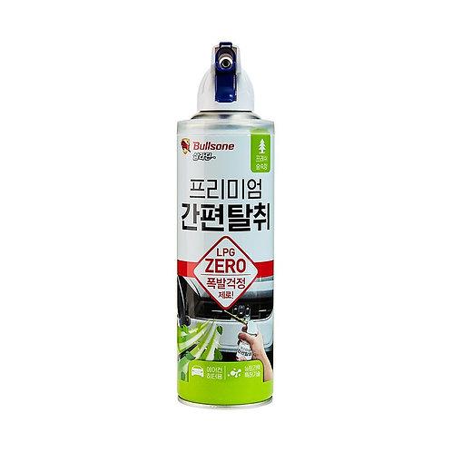 Bullsone Saladdin Premium Easy Car Deodorizer for A/C System [LPG Free]_Forest