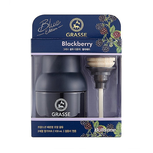 Bullsone Grasse Diffuser Blue Edition_Blackberry