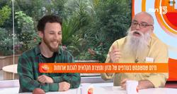 טוקר בשישי - ערוץ 13
