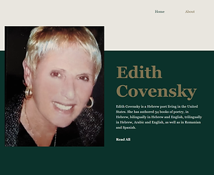 Edith Covensky Poet Website Design