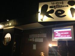 うまいもん工房Kei 店外