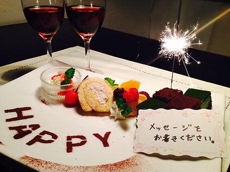 うまいもん工房Kei 記念日デザート