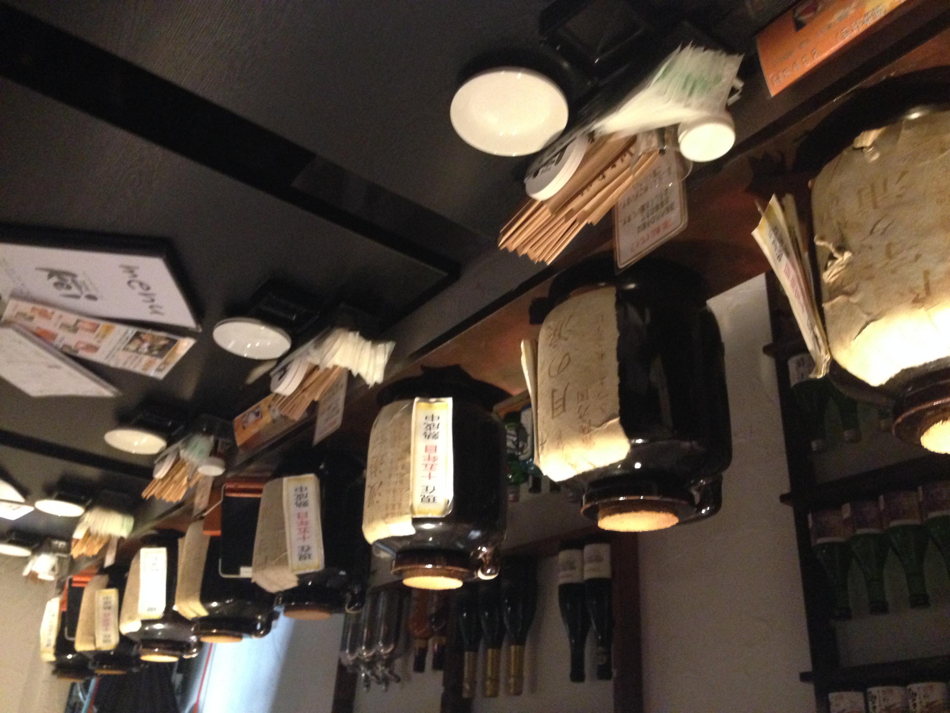 うまいもん工房Kei 茨城県産瓶焼酎各種
