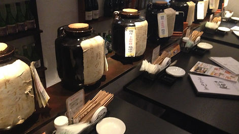うまいもん工房Kei 茨城産瓶焼酎