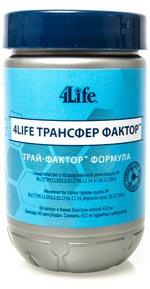 4Life Трансфер Фактор™ Трай-Фактор™ формула
