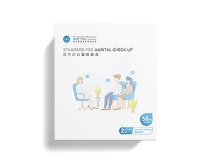 Standard Pre-Marital Check Up Plan-cover
