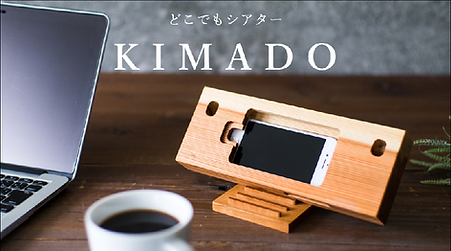 KIMADO2.png