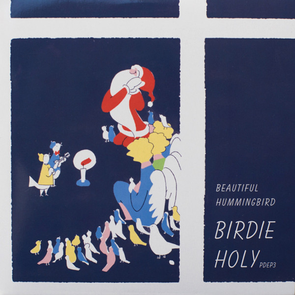 BIRDIE HOLY (2015)