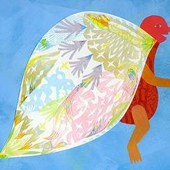 光る翼 (2007)