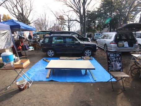 八王子の畳屋 イベント出店2020.12.12.