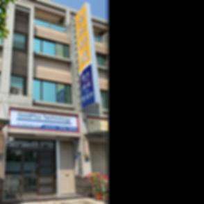 GP-Overseas-Office.png