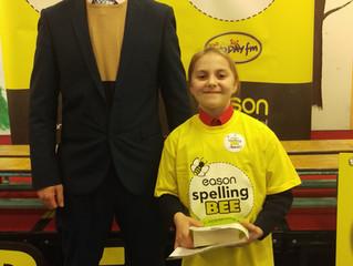 Spelling-Bee 2017
