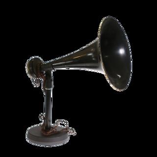 FADA Horn