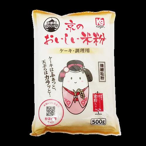 京のおいしい米粉 ケーキ・調理用