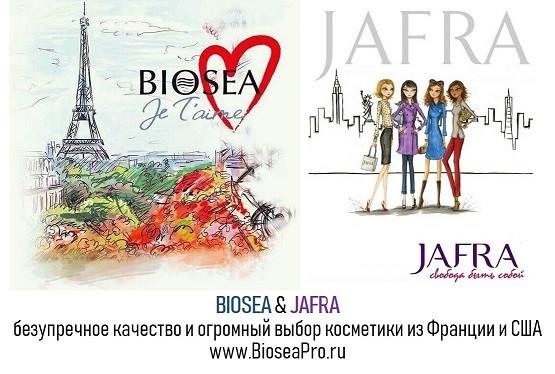 (c) Bioseapro.ru