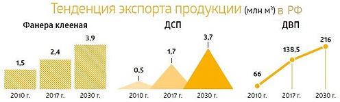 729302384957230180903571206381_ru.jpg