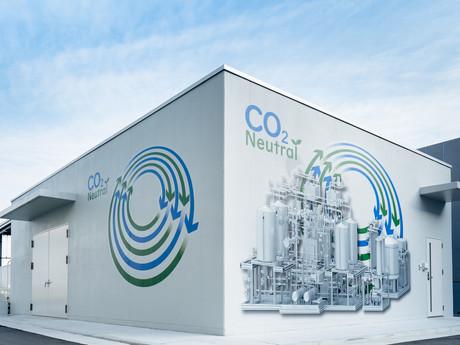 DENSO Has Begun Testing CO2 Circulation Plant at Anjo Electrification Innovation Center