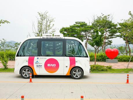 Innoviz Technologies announces partnership with SpringCloud, a Korean Autonomous Mobility Provider