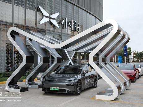 小鹏NGP 3,000公里远征挑战发车,用智能汽车丈量中国
