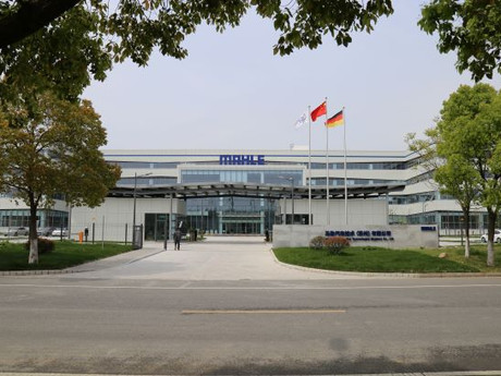 MAHLE's all New Electronics and Mechatronics Development Center in China