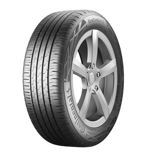 Continental and Security Matters, begin to Test Marker Technology to Trace Natural Rubber.