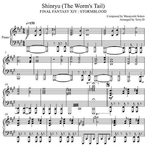 Final Fantasy XIV : Stormblood - Shinryu (The Worm's Tail) theme