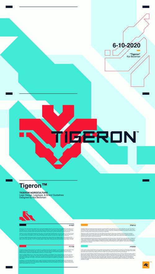 Tigeron